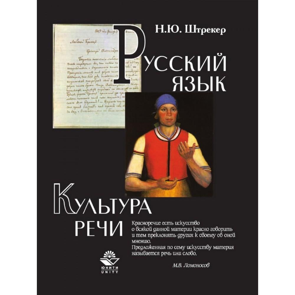 read український визвольний рух збірник 4