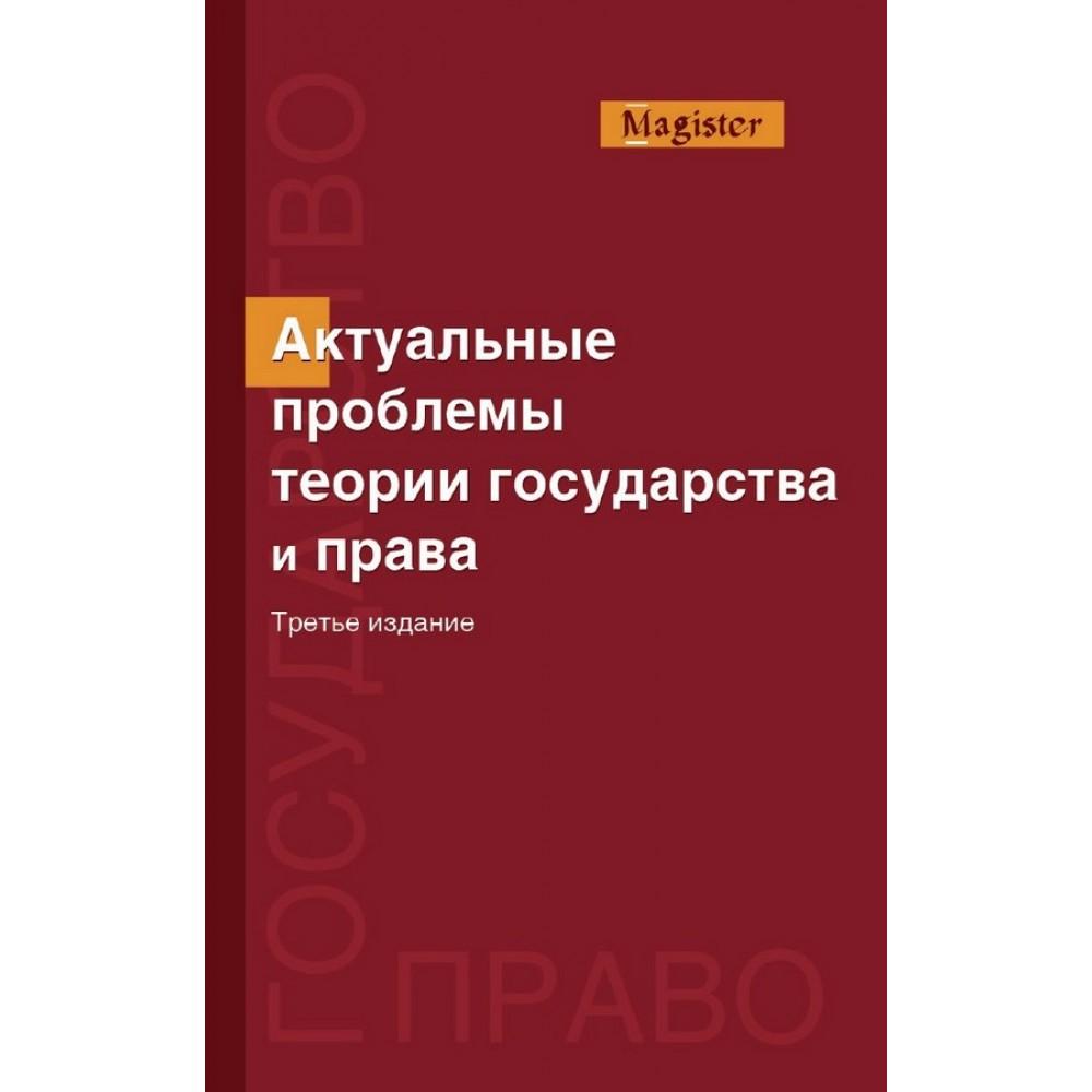 Диссертация на тему «системный анализ методологических проблем.