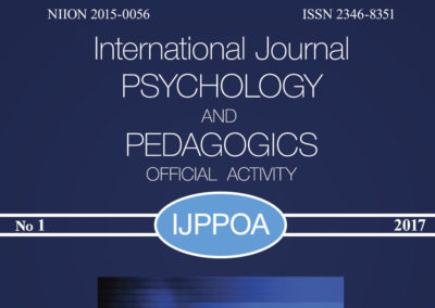 Международный журнал психологии и педагогики служебной деятельности